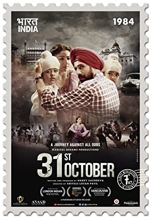 31st October movie, song and  lyrics