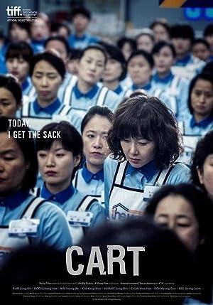Movie Cart (2014)
