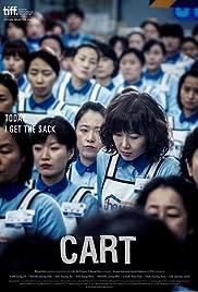 Ka-teu(2014) Poster - Movie Forum, Cast, Reviews