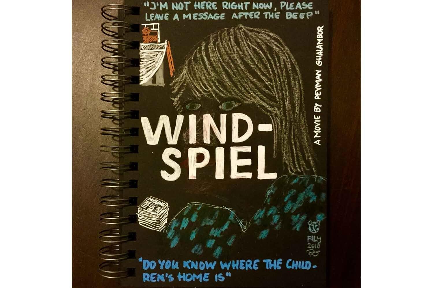 Windspiel (2018)