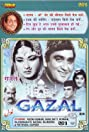 Gazal (1964) Poster