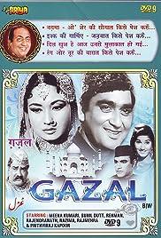 Gazal Poster