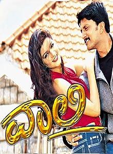 Movie downloads pda Vaalee by Om Prakash Rao [720x400]