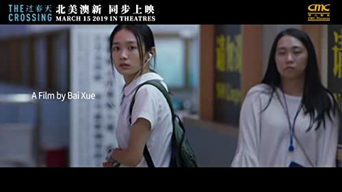 Studying in Hong Kong but living in Shenzhen (the port city of Mainland China), Peipei has spent 16 years in her life travelling between these two cities. To realize the dream of seeing snow in Japan with her bestie, Peipei joins a smuggling gang and uses her student identity to smuggle iPhones from Hong Kong to Mainland. Her family life and friendships begin to fall apart. The daily life of Peipei starts to get out of control.