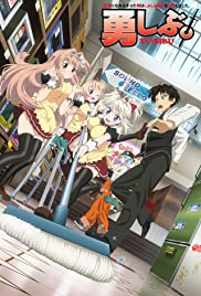The Daughter of the Demon Lord Will Be Working at the Convenience Store. Poster