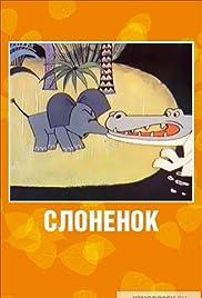 Slonyonok Poster