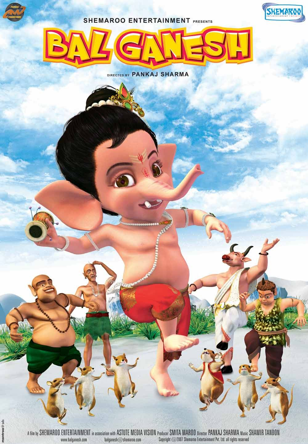 bal ganesh full movie in hindi free download