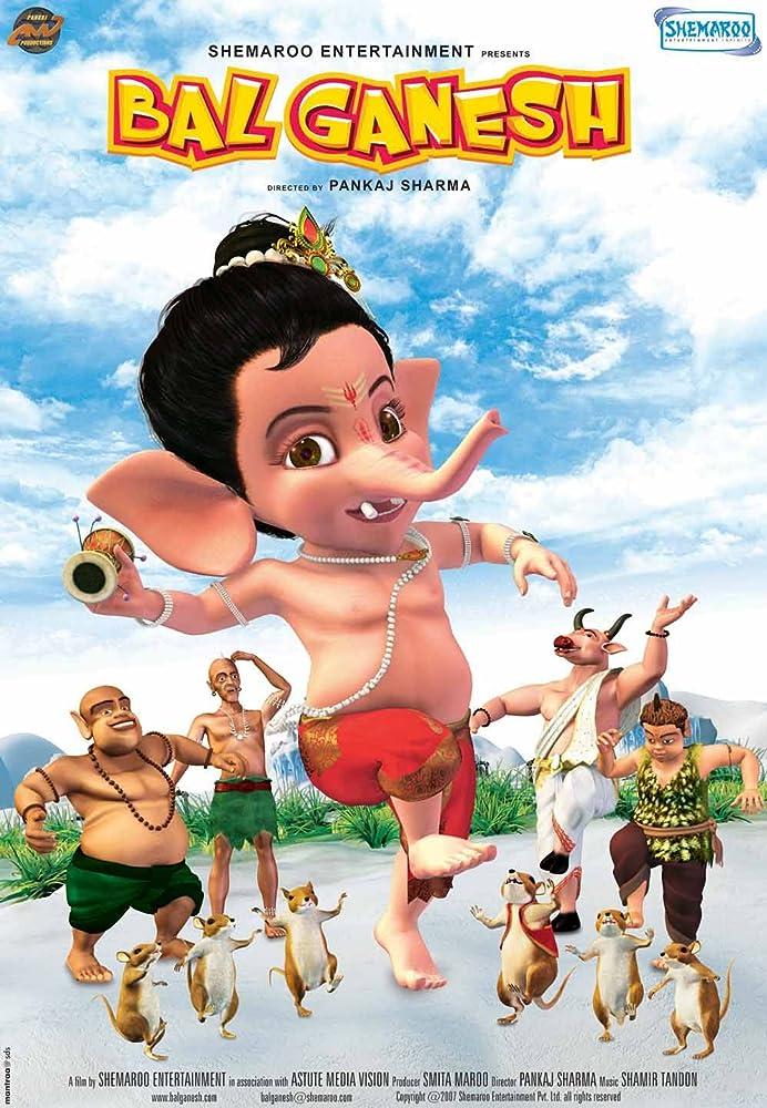 Bal Ganesh and the Pomozom Planet 2017