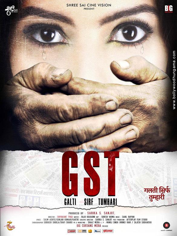 GST Galti Sirf Tumhari 2017 Hindi 300MB HDRip Download