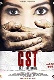 GST – Galti Sirf Tumhari 2017 Hindi Movie JC WebRip 250mb 480p 900mb 720p 2.5GB 6GB 1080p