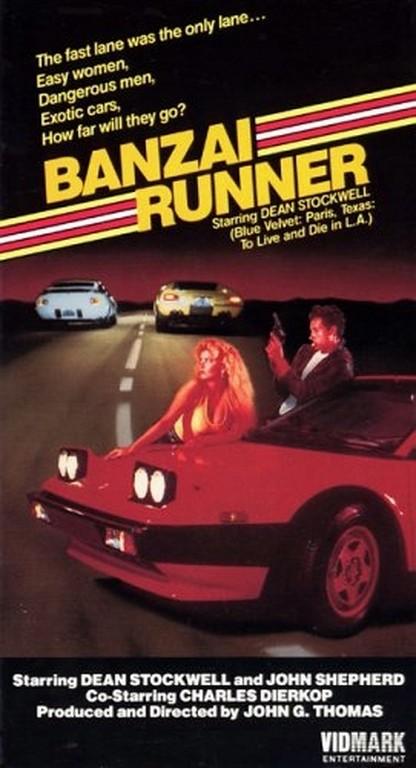 Banzai Runner ((1987))