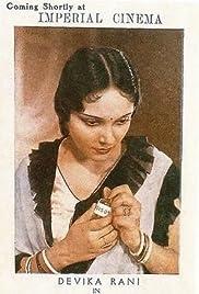 Jeevan Naya Poster