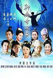Strange Tales of Liao Zhai Poster