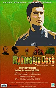 Best website for direct movie downloads My Foreign Desh by [Quad]