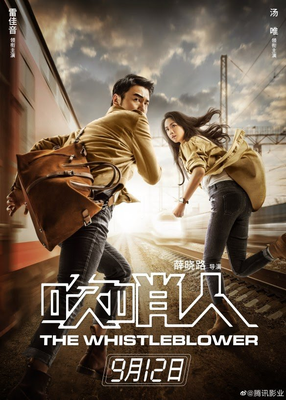 The Whistleblower (2019) Dual Audio 720p HDRip [Hindi + Chinese]