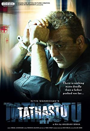 Crime Tathastu Movie