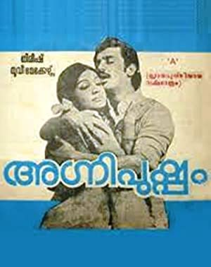 Kamal Haasan Agnipushpam Movie
