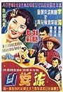 Liu ying qiu