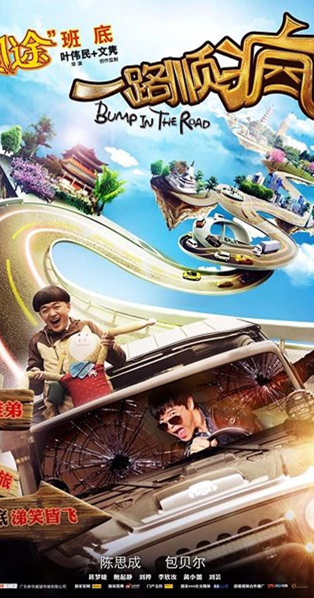 Thượng lộ bình an - Bump in the Road (2013)