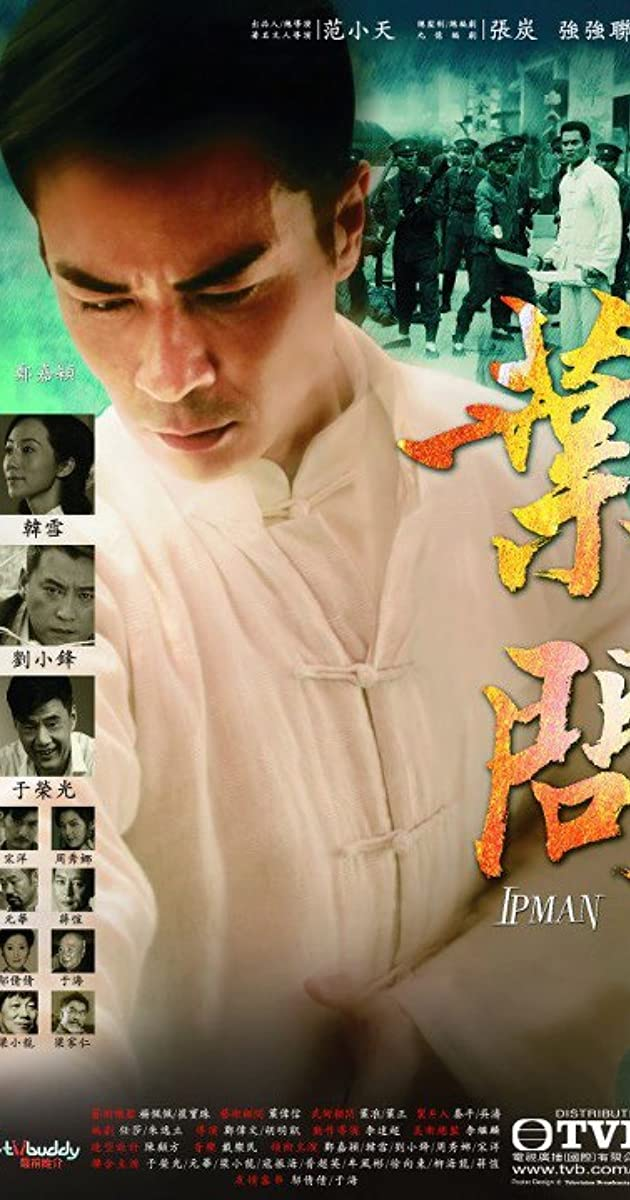 Ip Man (TV Series 2013– ) - IMDb