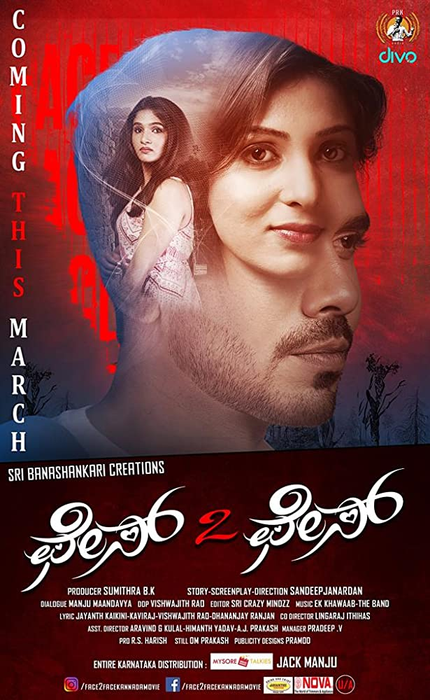 Face 2 Face 2019 Kannada 340MB HDRip ESub Download