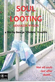 Soul Looting (2009)