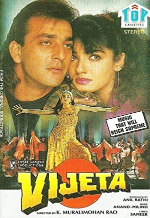 Sanjay Dutt Vijeta Movie