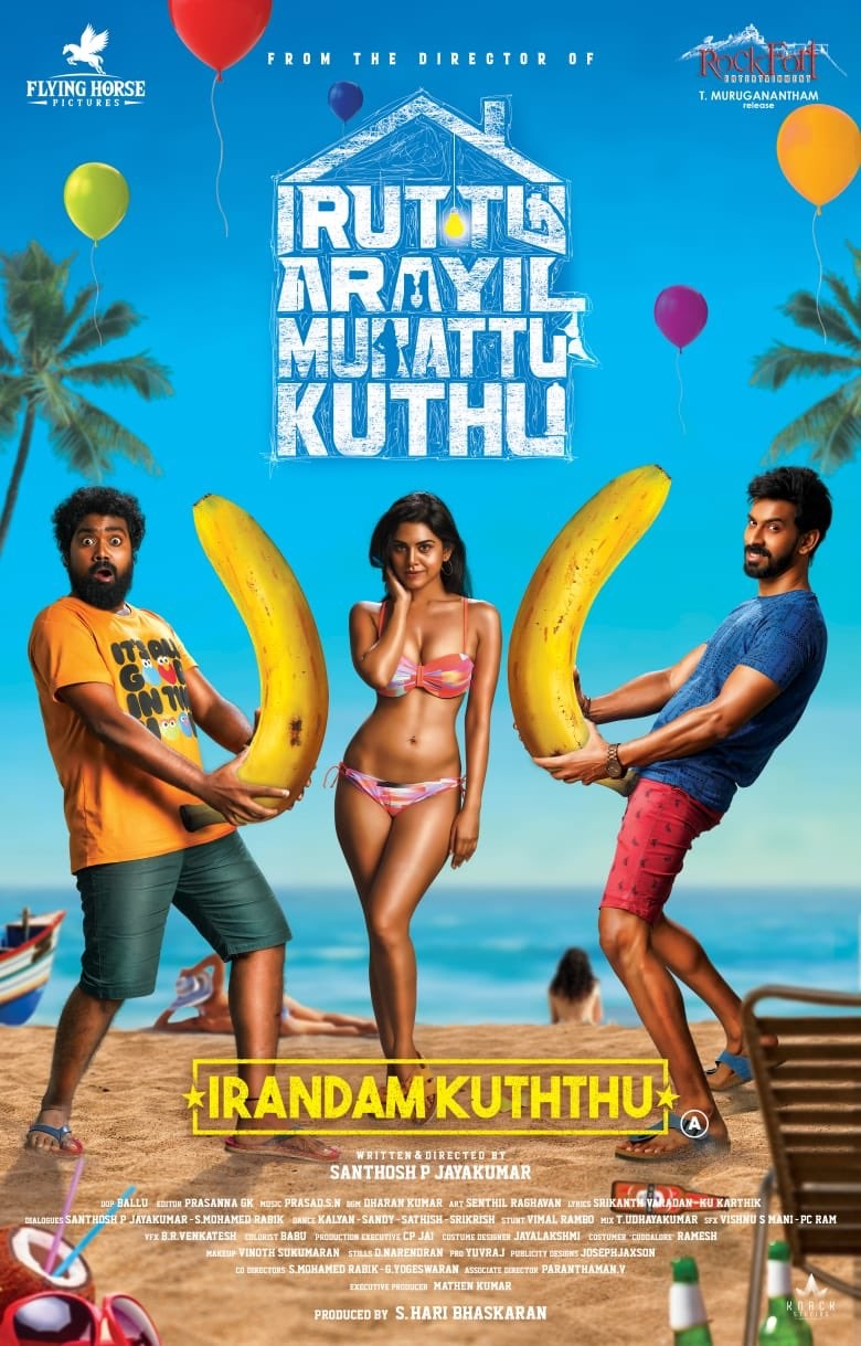 Irandam Kuththu 2020 Tamil 720p pDVDRip 1.1GB | 420MB Download