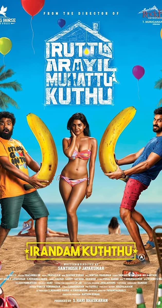 Irandam Kuththu Torrent Download