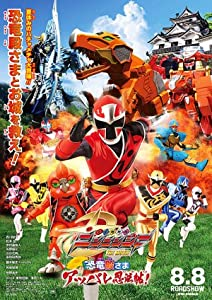Shuriken Sentai Ninninger the Movie: The Dinosaur Lord's Splendid Ninja Scroll! in hindi movie download