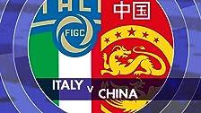 Italia contra China