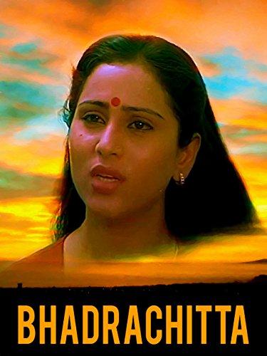 Bhadra Chitta ((1989))