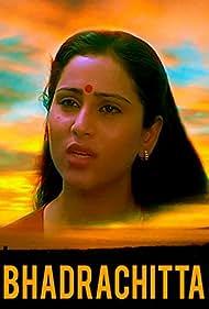 Bhadra Chitta (1989)
