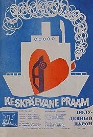 Keskpäevane praam Poster