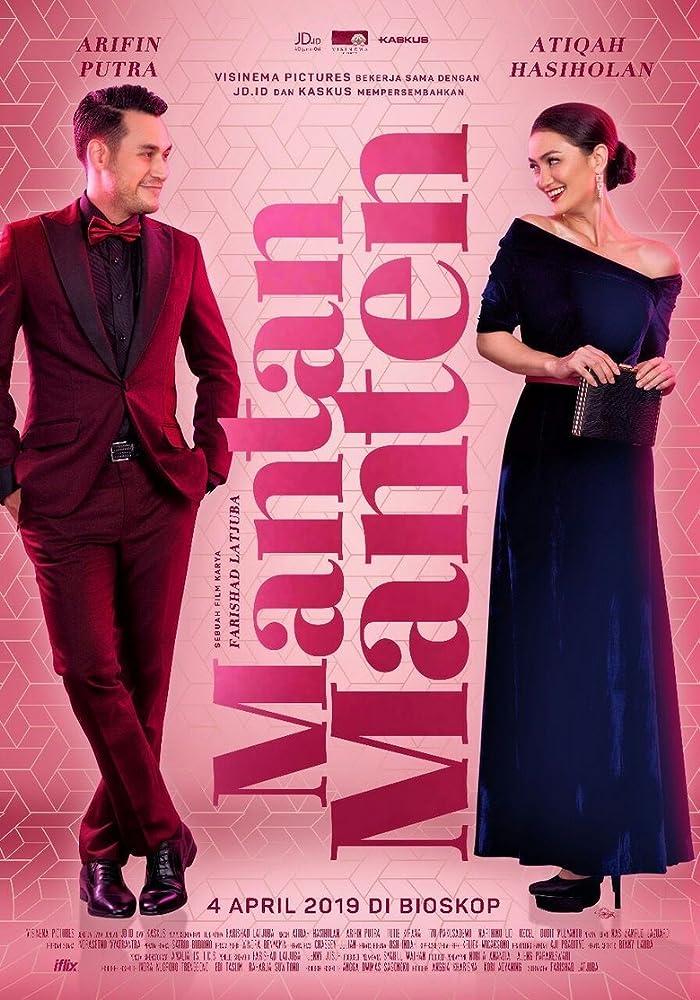 Poster film Mantan Manten (2019)