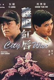 Yee dam hung seon (1988)