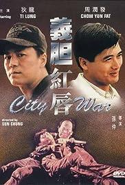Yee dam hung seon(1988) Poster - Movie Forum, Cast, Reviews