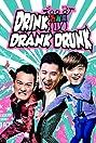 Drink Drank Drunk (2016) Poster
