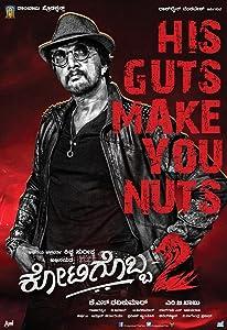 Movies downloading 2018 Kotigobba 2 India [480x272]