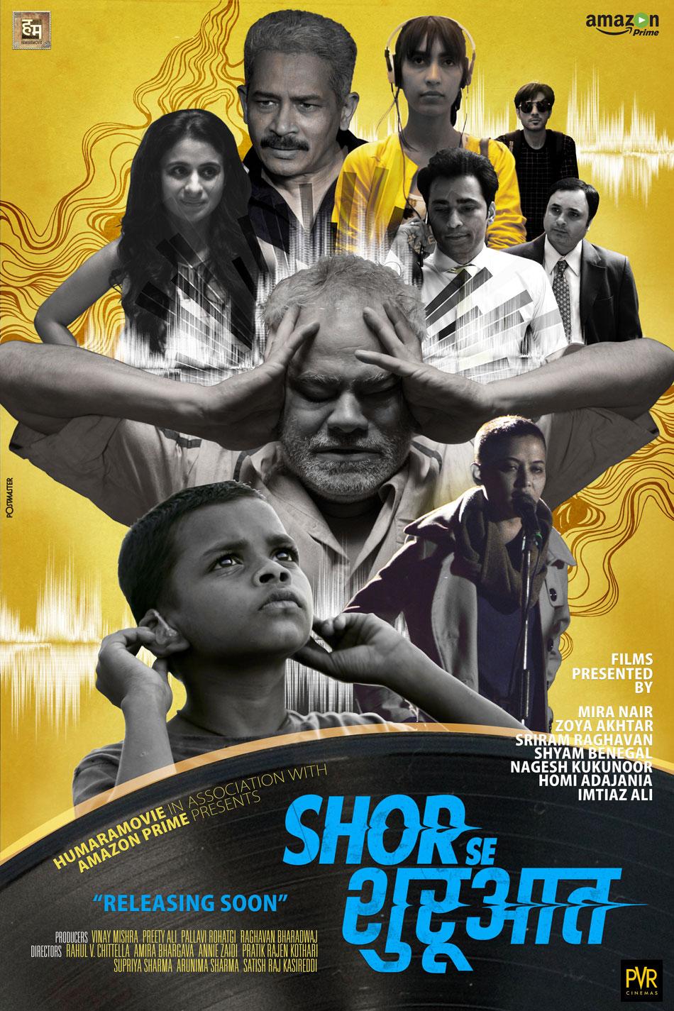 Shor Se Shuruaat (2016) - IMDb
