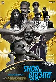 Shor Se Shuruaat Poster