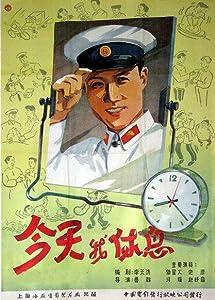 Top 10 free movie downloads websites Jin tian wo xiu xi [[movie]