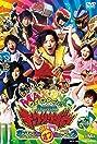 Zyuden Sentai Kyoryuger: Gaburincho of Music (2013) Poster