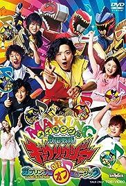 Zyuden Sentai Kyoryuger: Gaburincho of Music Poster