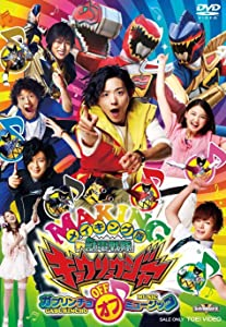 Zyuden Sentai Kyoryuger: Gaburincho of Music sub download