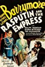 Ethel Barrymore, Lionel Barrymore, Tad Alexander, and Diana Wynyard in Rasputin and the Empress (1932)