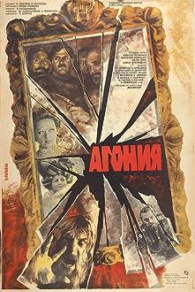 Rasputin (1981)