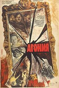 Agoniya (1981)