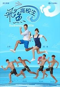 Descarga gratuita en línea Swimming Battle: Episode #1.9 by Meng-En Wu  [BRRip] [480x640] [720px]