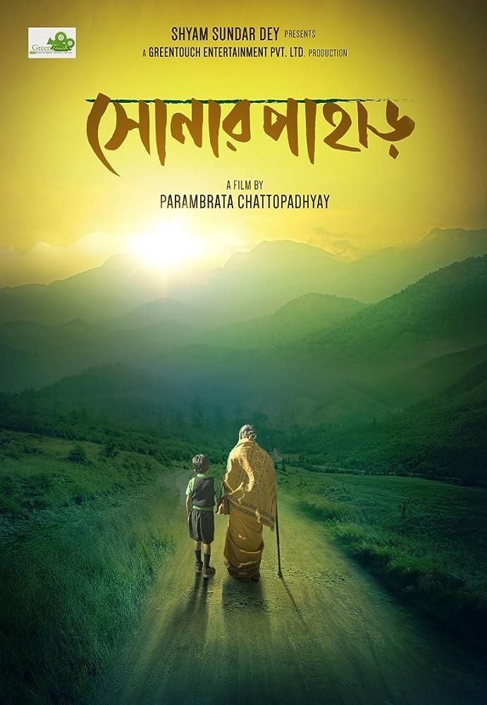 Shonar Pahar (2018)